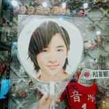Hey! Say! Johnny's Summary Uchiwa (Ryosuke Only)
