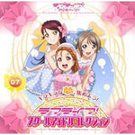 Love Live! School Idol Collection Vol.07 (Trading Cards Set)