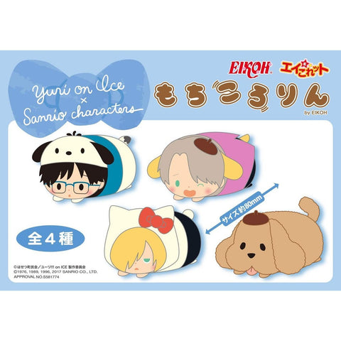 Yuri On Ice x Sanrio - Find Their Favorites Plush (Per Piece/Random)