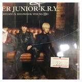 [Unsealed] Super Junior K.R.Y. Winter Concert Single 'Promise You'