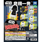 Star Wars Crisis One - Shot Pop Up Mini Game Gashapon (Per Piece)