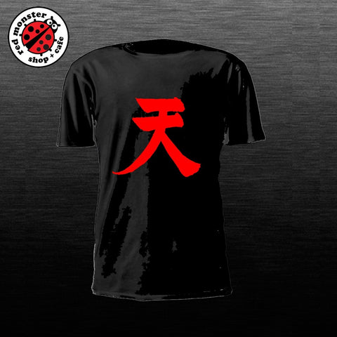 Streetfighter Tekken Akuma Gaming Tshirt Game Shirt