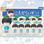 Koedarize Osomatsu-san Set of 6