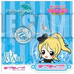 Love Live! School Idol Festival - Ayase Eli Umbrella Marker