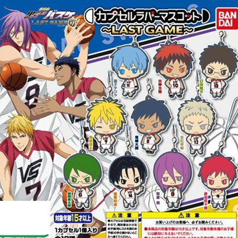 Kuroko's Basketball Last Game - Rubber Strap Gashapon (Per Piece)