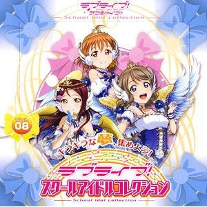 Love Live! School Idol Collection Vol.08 (Trading Cards Set)