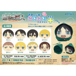Attack On Titan - Niginigi Omanjuu Plush Keychain (Per Piece)