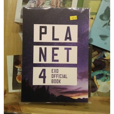 [Unsealed] EXO Planet Vol. 4 Japan Official Book