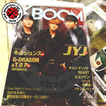 Kboom Magazine JYJ 2011