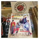 SHINee for Asian Place Magazine Vol.