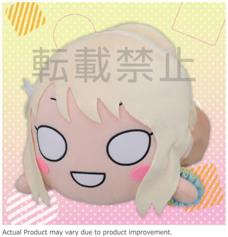 SEGA MEJ Lay-Down (Nesoberi) Plush Ai Miyashita - Nijigasaki High School Idol Club