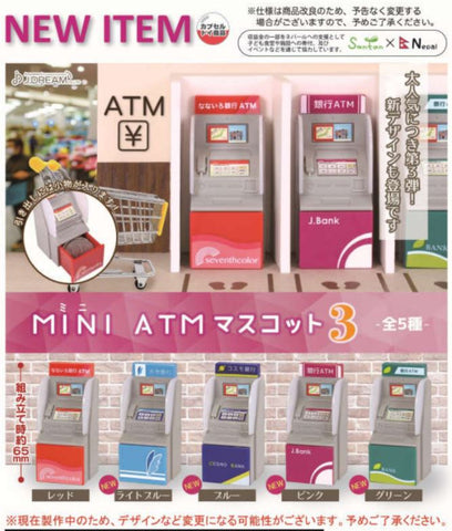 J.Dream Mini ATM Mascot 3 Capsule / Gashapon (Random 40pcs)