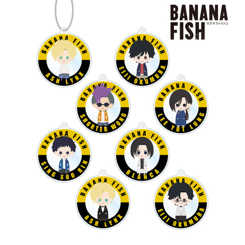 Banana Fish Trading NordiQ Acrylic Key Chain (Set of 8)