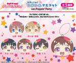 Ensky BanG Dream! Girls Band Party! Omanju Niginigi Mascot Version Poppin'Party (Box of 5)