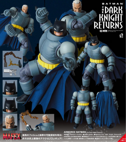 [PRE-ORDER] MEDICOM JAPAN MAFEX ARMORED BATMAN (THE DARK KNIGHT RETURNS)