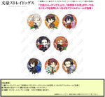 Kadokawa Bungo Stray Dogs Tsunagaccharm Autumn Flower (Set of 8)