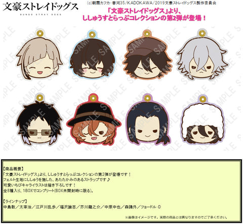 Kadokawa Bungo Stray Dogs Embroidery Strap Collection Vol. 2 (Box of 8)
