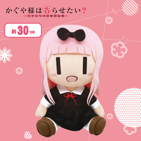 Taito Big Plush Fujiwara Chika - Kaguya-Sama: Love Is War