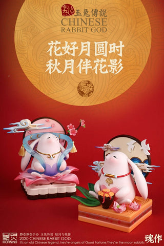 O-Soul X MORNING YT01 Chinese Rabbit God 2020 Set