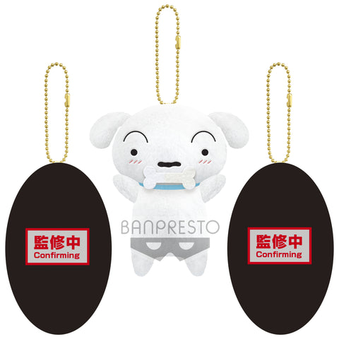 Banpresto CRAYON SHINCHAN THE MOVIE MASCOT PLUSH (TBA) (Set of 3)