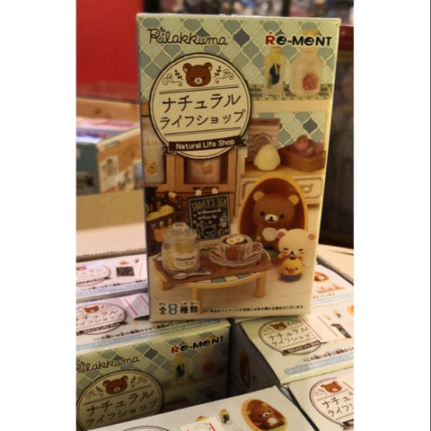 [ONHAND] Re-ment Rilakkuma Natural Life Shop