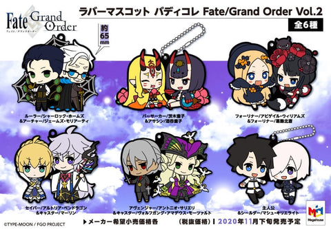 Megahouse Rubber Mascot Buddycolle Fate/Grand Order Vol. 2 (SET of 6)