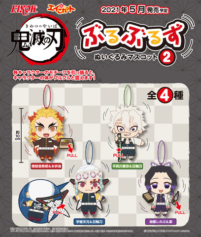 Elko Demon Slayer: Kimetsu no Yaiba Buruburuzu Plush Mascot 2