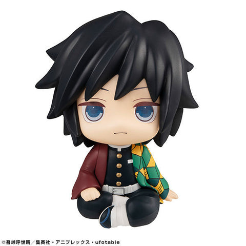 [INCOMING STOCK] MEGAHOUSE Look up TOMIOKA GIYUU + TRADING - Demon Slayer: Kimetsu no Yaiba