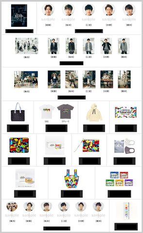 Arashi - This is Arashi Live 2020 Concert Goods