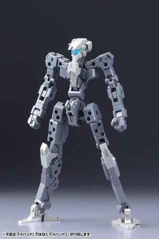 Kotobukiya 1/100 Scale FRAME ARCHITECT TYPE-001 (GRAY) : RE2 - FRAME ARMS
