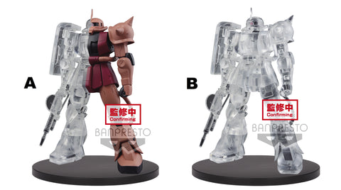 Banpresto MOBILE SUIT GUNDAM INTERNAL STRUCTURE MS-06S ZAKU Ⅱ CHAR'S CUSTOM VERSION
