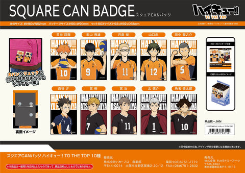 Square Can Badge Haikyu!! To The Top (Set of 10)