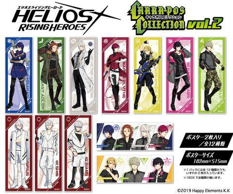 Helios Rising Heroes Charactor Poster Collection Vol. 2
