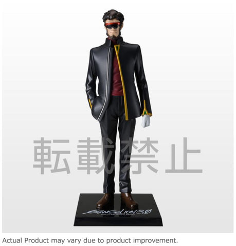 SEGA PM Figure Gendo Ikari - Evangelion: New Theatrical Edition