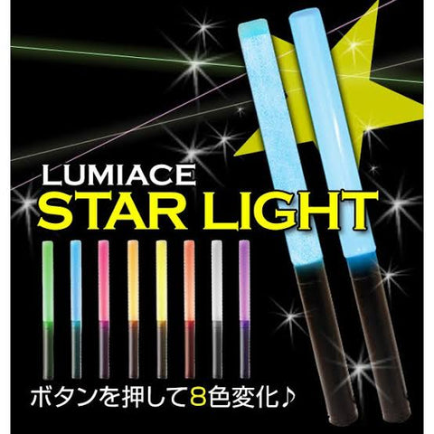 Lumica - Lumiace STARLIGHT Lightsticks