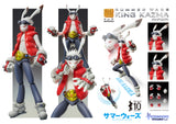 Super Action Statue - Summer Wars - King Kazma