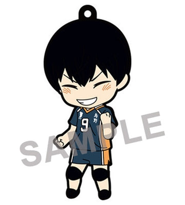 Nendoroid 489 Tobio Kageyama with GSC Exclusive Rubber Strap (re-run) - Haikyuu!!