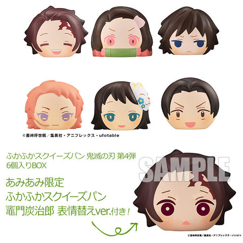 MEGAHOUSE Fluffy Squeeze Bread Demon Slayer: Kimetsu no Yaiba Vol. 4 BOX (6pcs Random)