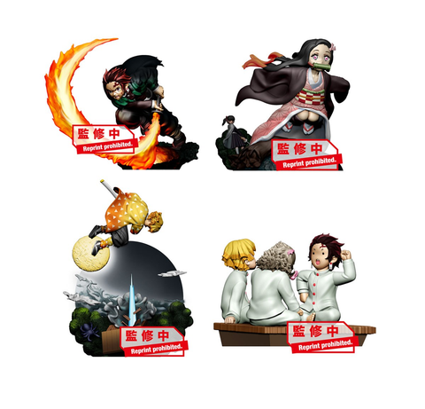 MEGAHOUSE PETITRAMA SERIES Demon Slayer: Kimetsu no Yaiba Vol. 1 Boxset (4pcs Random)