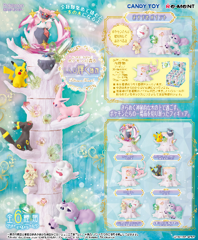 Re-Ment Pokemon Forest 6 (Box of 6)