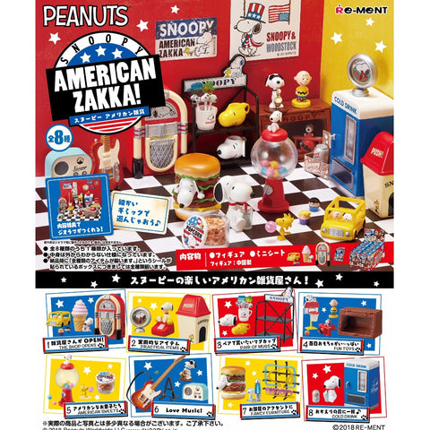 [ONHAND] Re-ment Peanuts American Zakka