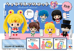 [INCOMING STOCK] Megahouse Chokorin Mascot Sailor Moon (SET of 6)