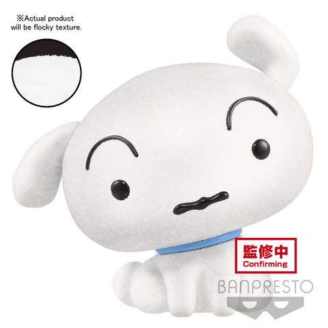 Banpresto CRAYON SHINCHAN FLUFFY PUFFY SHIRO