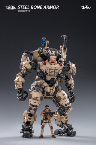JOYTOY JT0203 1/18 Scale Steel Bone Armour (Desert Version)