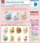 Bandai Sumikko Gurashi Friends 2 (12pcs random/box)