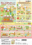 Re-Ment Sumikko Gurashi We Make a Corner Field (Set of 8 pcs)