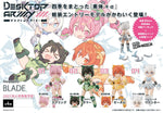 Megahouse DESKTOP ARMY B-121[FS]s SylphyⅡ (4 seasons)