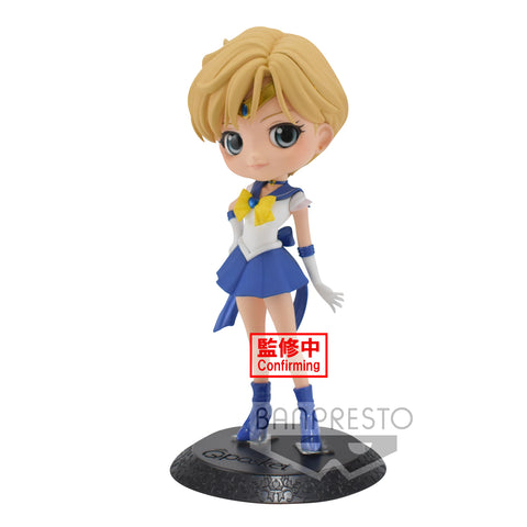 Banpresto Q POSKET SUPER SAILOR URANUS - THE MOVIE [SAILOR MOON ETERNAL]