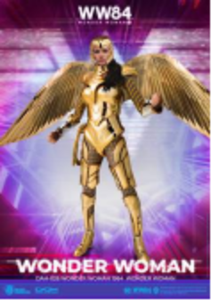 [PRE-ORDER] SBeast Kingdom Wonder Woman 1984 Wonder Woman Golden Armor