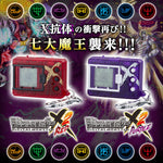 Digimon - X-Antibody Digital Monster Virtual Pet X Ver 2.0